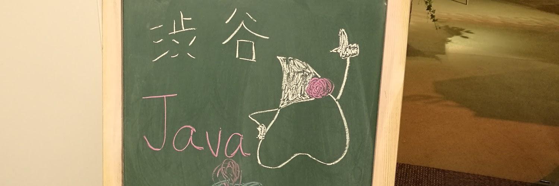Maven central repo の artifact を PageRank でランキングする / #渋谷java 発表メモ